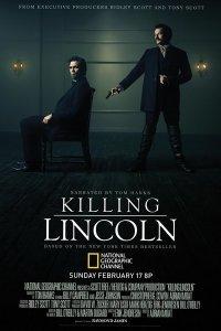 Вбивство Лінкольна (2013)