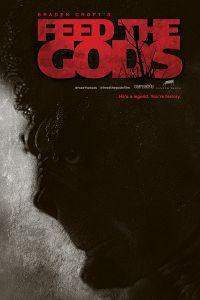 Їжа богів (2014)