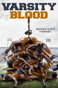 Університетська кров (2014)