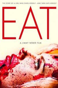 Їжа (2014)