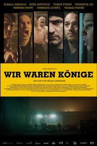 Ми Були Королями (2014)