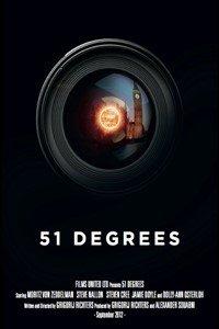 51 градус (2015)