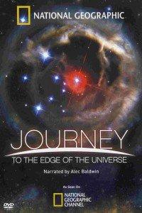Подорож на край Всесвіту (2008)