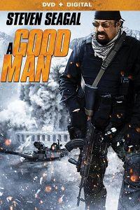Хороша людина (2014)