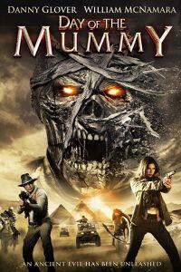 День мумії (2014)