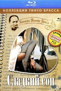 Еротично порнографічні фільми фото 704-740