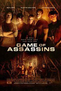 Гра для вбивць (2013)