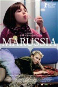 Маруся (2013)