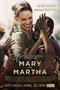 Мері і Марта (2013)
