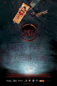 Ігри пекла (2012)