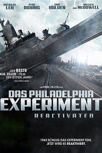 Філадельфійський експеримент (2012)