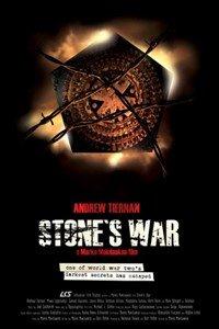 Війна Стоуна (2011)