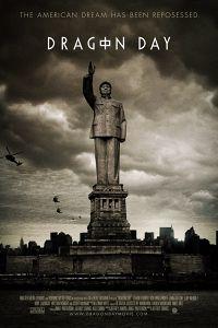 День вторгнення (2013)