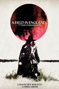 Поле в Англії (2013)