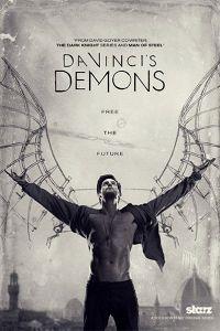 Демони Да Вінчі (1 сезон)