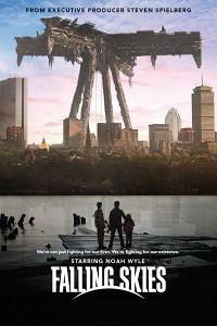 Звалилися небеса (4 сезон) (2014)