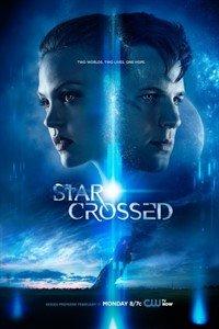 Під нещасливою зіркою (2014)