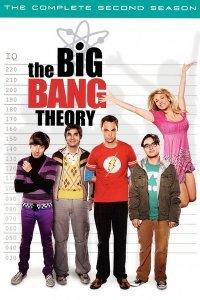 Теорія великого вибуху (2 сезон)