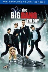 Теорія великого вибуху (4 сезон)