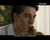 Ілюзія щастя (2013)