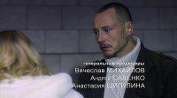 Панночка і Хуліган (2017)