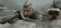 Снайпер: Герой опору (2015)