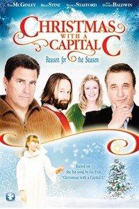 Різдво з великої літери (2011)