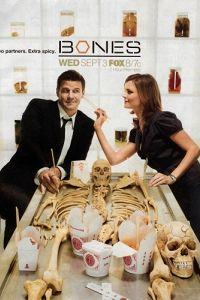 Кістки (10 сезон)