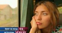 Орел і Решка Шопінг (9 сезон)