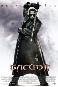 Блейд 2 (2002)