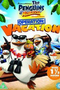 Пінгвіни Мадагаскару: Операція «Відпустка» (2012)