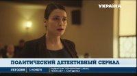 Герократія (серіал 2016)