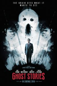 Історії привидів (2018)