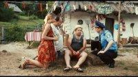 Одного разу під Полтавою (2014)