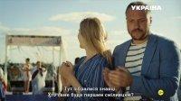 Виноград (2018)