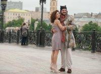 Кохання у великому місті 3 (2013)
