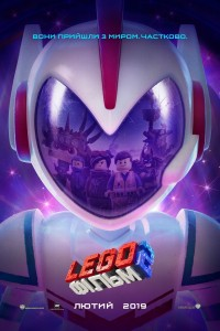 Lego Фільм 2 (2019)