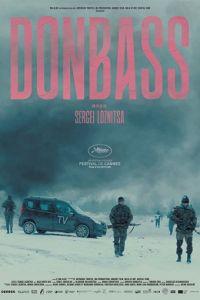 Донбасс (2018)
