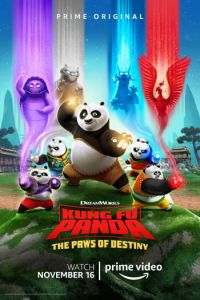 Кунг-фу панда: Лапки долі