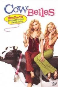 Красуні в молоці (2006)