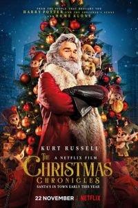 Різдвяні хроніки (2018)