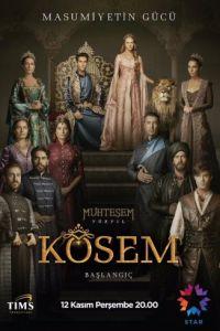 Величне століття. Кесем Султан