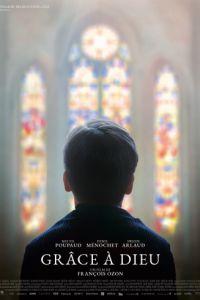 З божої волі (2019)