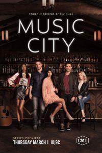 Музикальне місто