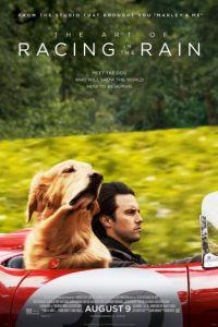 Очима собаки (2019)