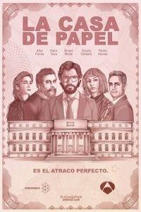Паперовий будинок