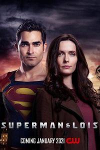 Супермен і Лоїс